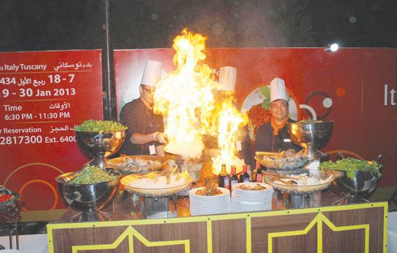 مهرجان المأكولات العالمية