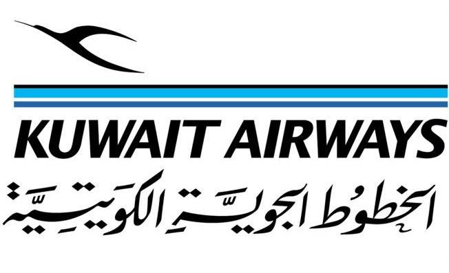 الخطوط الكويتية للطيران