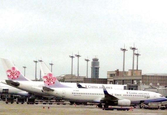 شركات طيران صينية وتايوانية