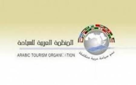المنظمة العربية للسياحة توقع عددًا من الاتفاقيات في جدة