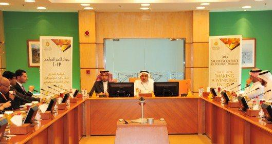 الإعلان عن اشتراطات جديدة لجوائز التميز السياحي السعودي 2013