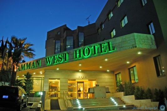 فندق وسط عمان