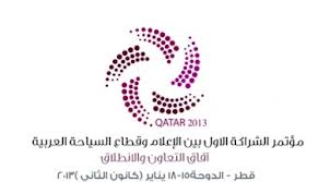 انطلاق مؤتمر الإعلام والسياحة العربية في الدوحة بمشاركة 11دولة