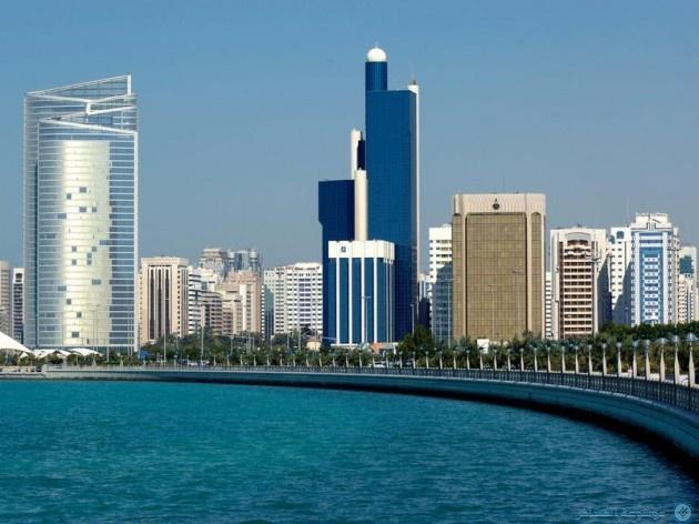العاصمة أبوظبي