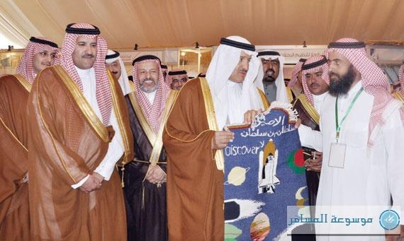 فعاليات المؤتمر الأول للآثار والسياحة السعودية