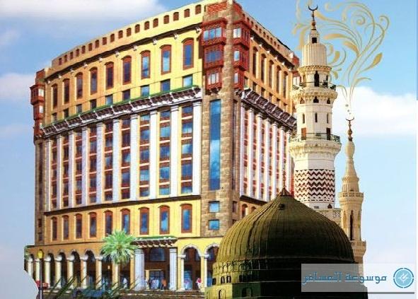 مشروع فندق روضة الصفوة بالمدينة المنورة