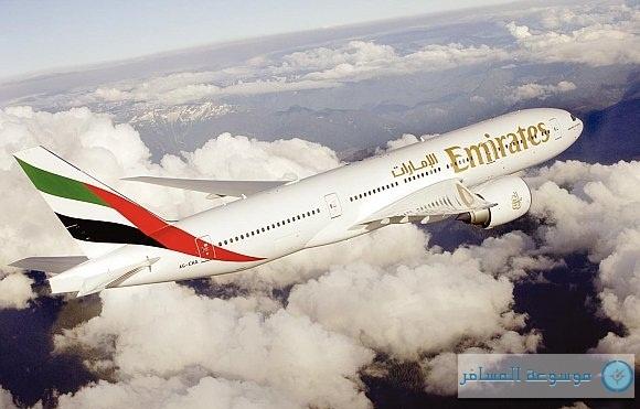 طيران الإمارات في اليمن