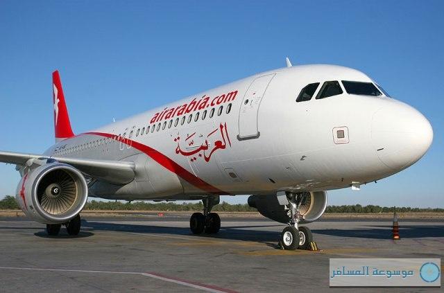 طيران العربية
