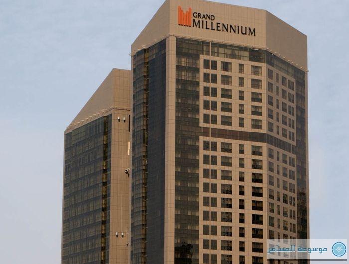 فندق غراند ميلينيوم دبي