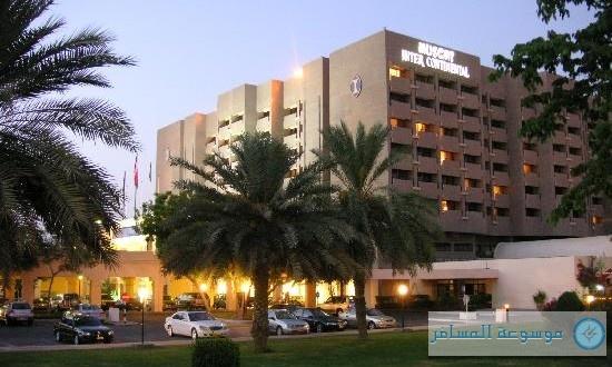 فندق انتركونتيننتال الاردن