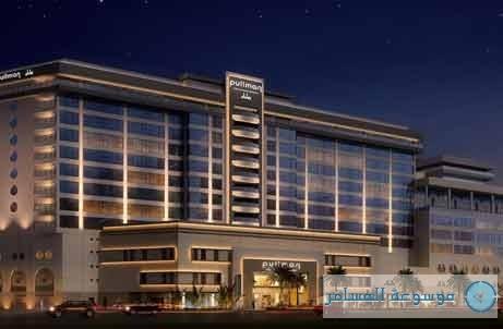 فندق بولمان ديرة سيتي سنتر في دبي