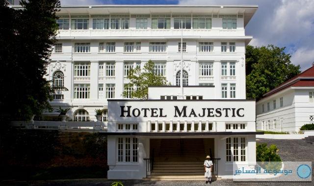 """فندق""""ماجيستك"""" في العاصمة الماليزية كوالالمبور"""