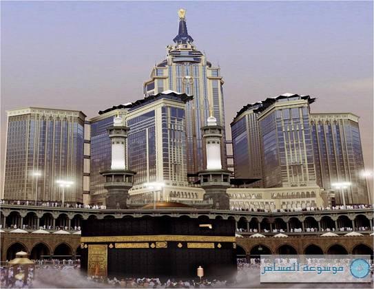 فندق موفنبيك برج هاجر مكة