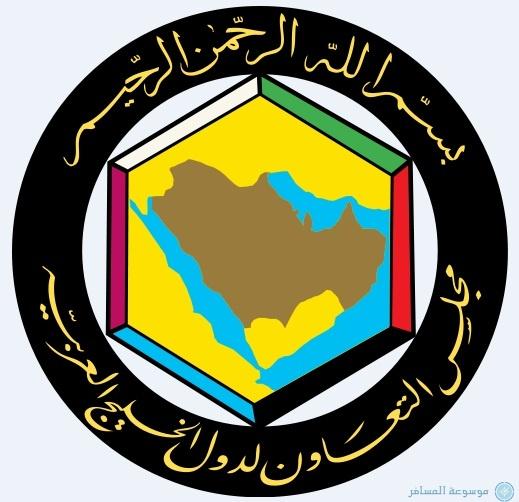 مجلس دول الخليج