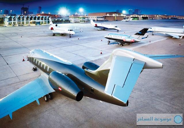 مطار البطين للطيران الخاص