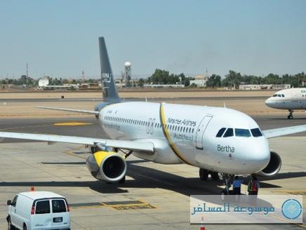 مطار الطائف