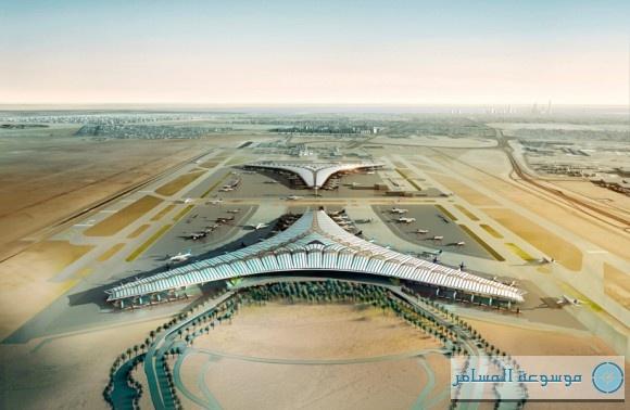 مطار الكويت الجديد