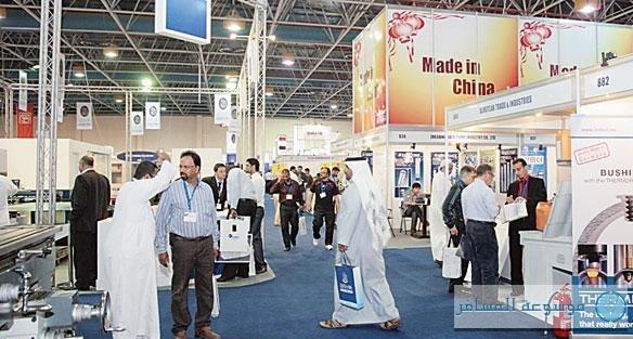 معرض المكائن والمعدات السعودي