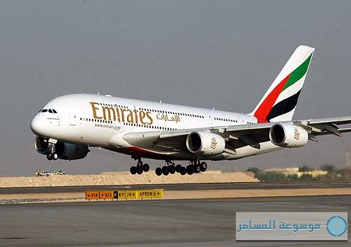 """طيران الإمارات"""" تنفي حادثة تعرض باب إحدى طائراتها للفتح في الجو"""