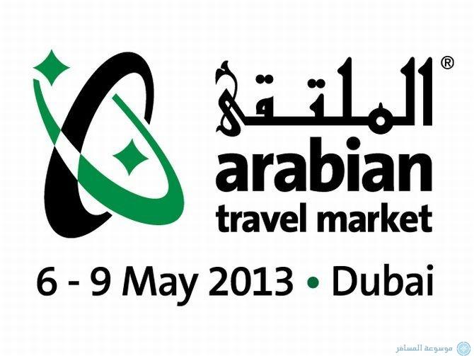منظمو معرض سوق السفر العربي 2013 يجتمعون مع شركات السياحة في لبنان