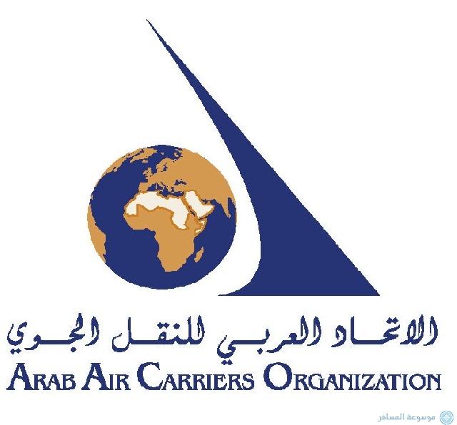 Arab Air Carriers Organization