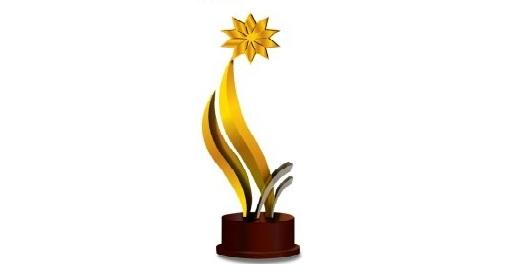 السعودية: إغلاق باب الترشيح لجوائز التميز السياحي 2013