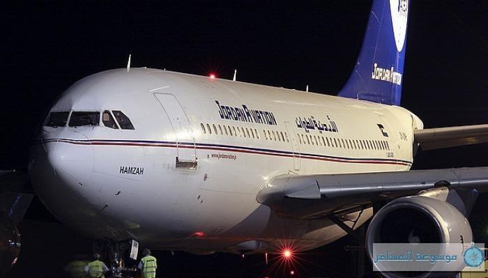 الأردنية للطيران