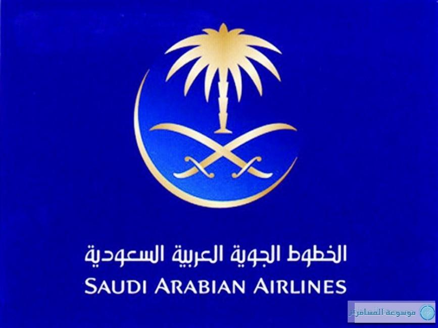 نمو في المعدلات التشغيلية للخطوط السعودية خلال فبراير 2013