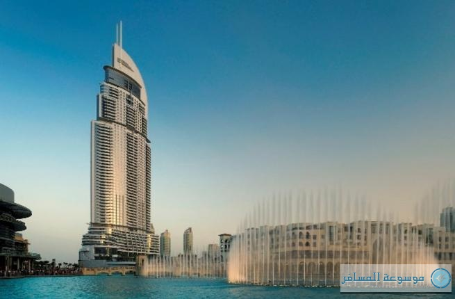 العنوان وسط مدينة دبي
