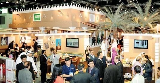 المؤتمر العربي للاستثمار الفندقي