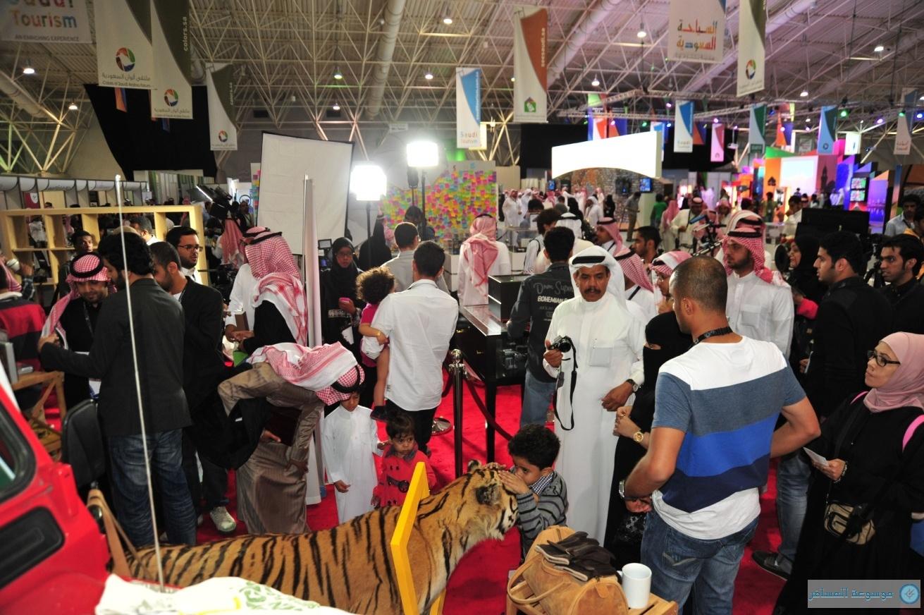 المهرجانات السعودية