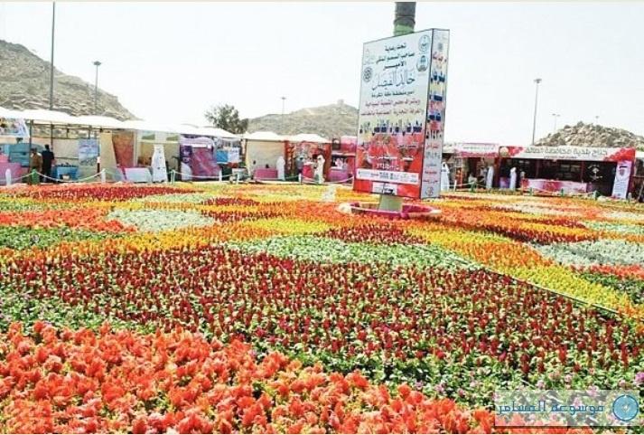 مهرجان الورد الطائفي