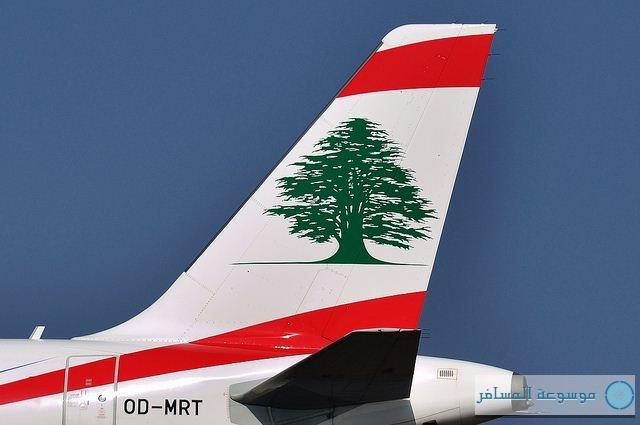طيران الشرق الأوسط