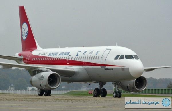 طيران سيتشوان