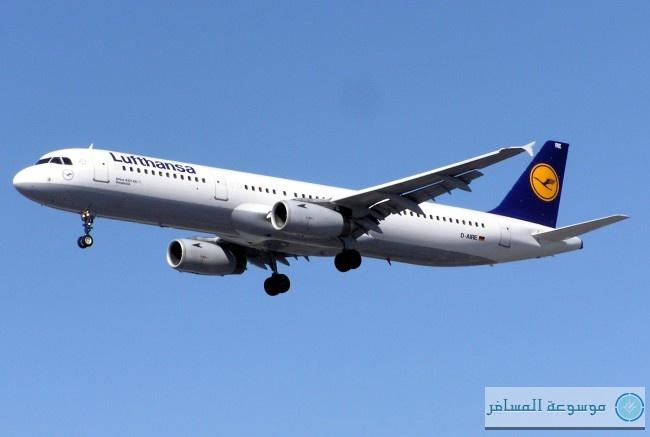 الخطوط الجوية الألمانية «لوفتهانزا»