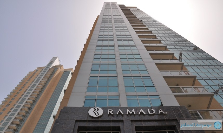 فندق رمادا داون تاون