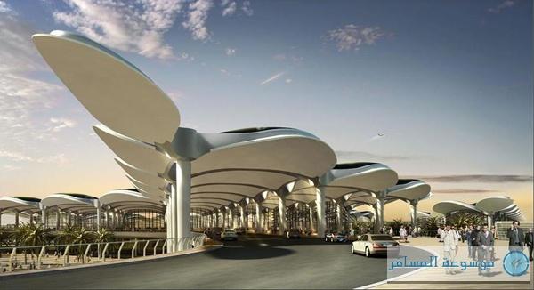 مبنى المسافرين الجديد