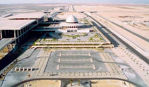 مطار الملك فهد الدولي