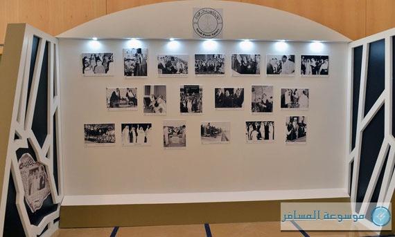 معرض الصور التاريخية