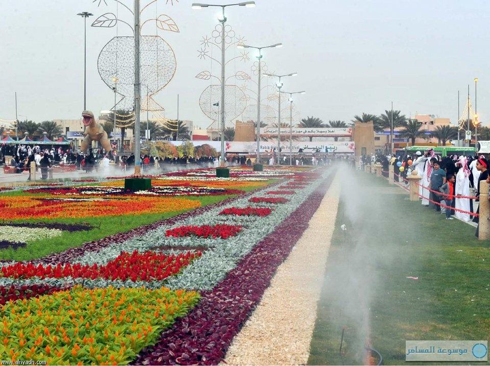 مهرجان ربيع الرياض التاسع