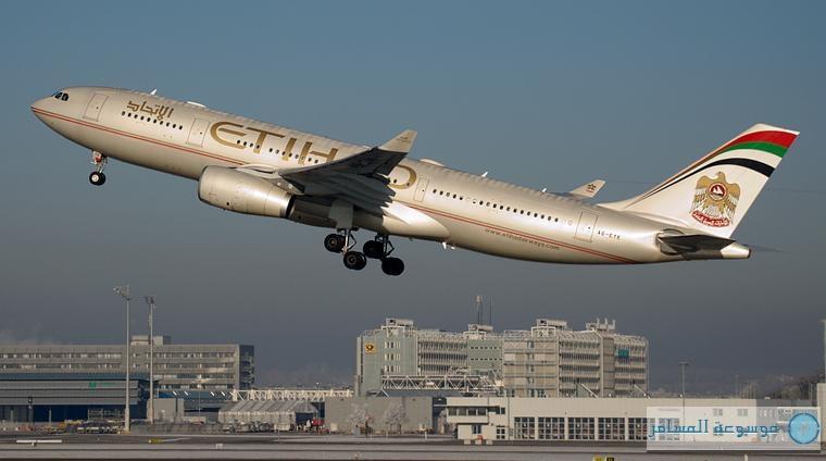 «الاتحاد للطيران» و «طيران كندا» توفران خدمات المشاركة بالرمز ومتابعة الرحلات