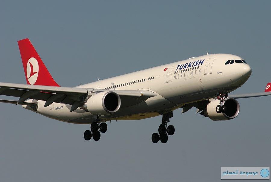 """""""الخطوط التركية"""" تطلق رحلاتها إلى هيوستن بأسعار مخفضة"""