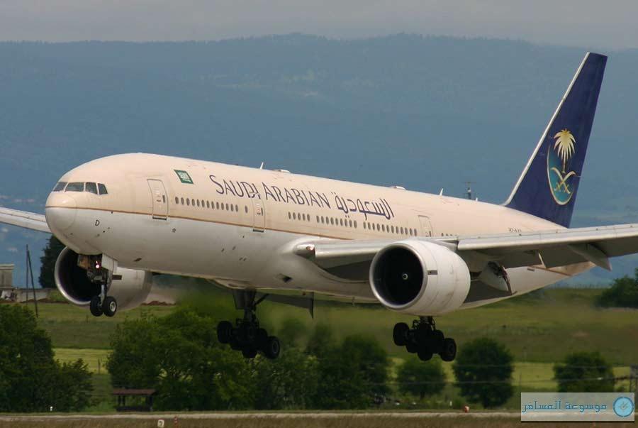 """""""الخطوط السعودية"""" تنفي حجب رحلاتها إلى أوروبا"""