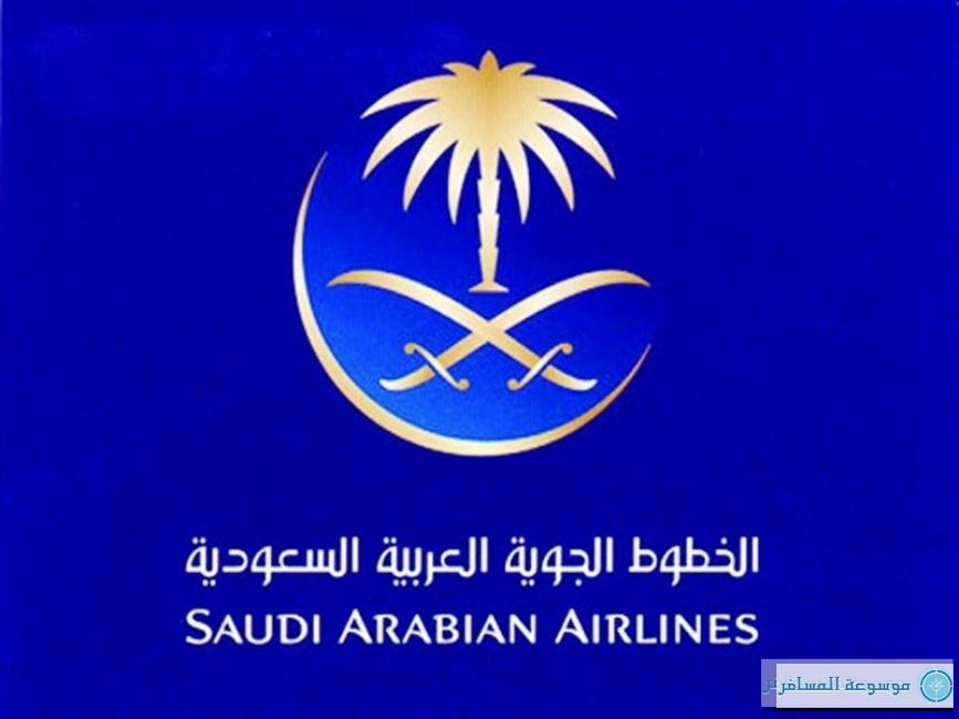 جناح «الخطوط السعودية» بالجنادرية يصدر أكثر من 300 تذكرة
