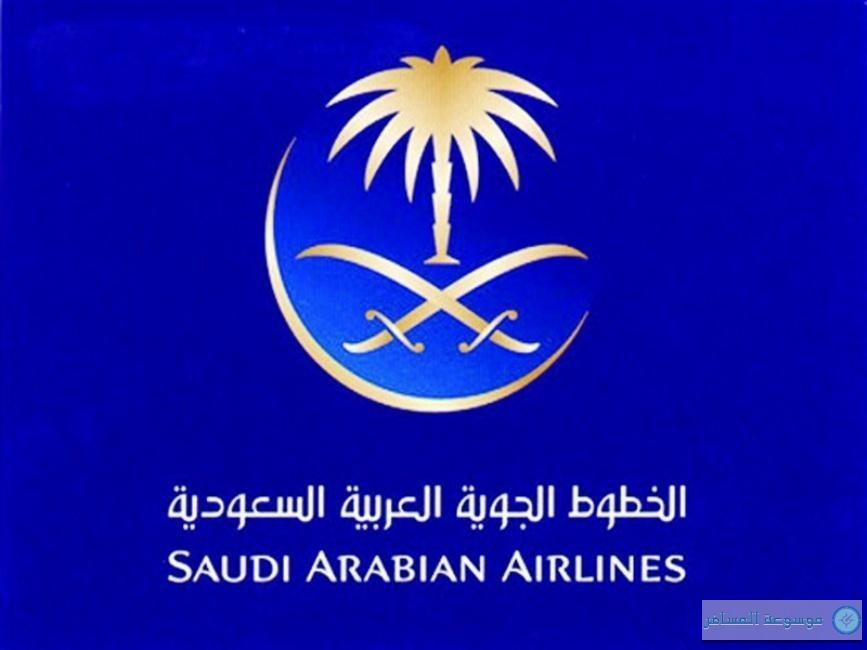 """"""" الخطوط السعودية"""" تحقق ارتفاعا في إعداد الرحلات ومعدلات الانضباط في مارس"""