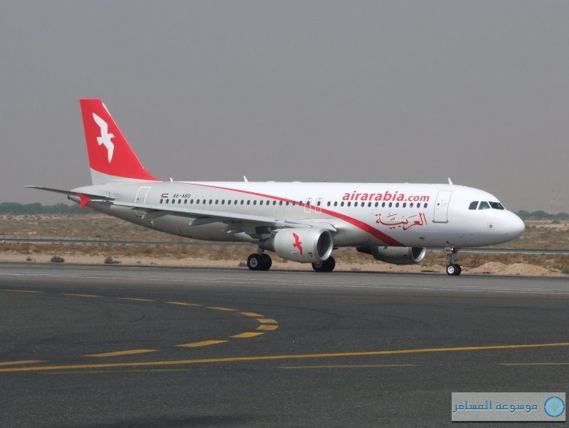 «العربية للطيران» تنقل 1.4 مليون مسافر في 3 أشهر