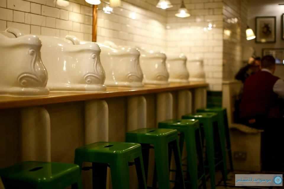 المطعم المرحاضي