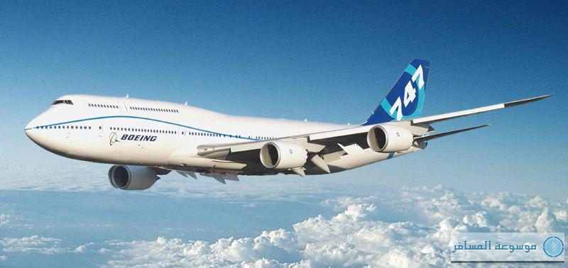 نتيجة بحث الصور عن صور بوينج 747-8