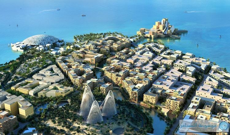 «جزيرة السعديات» تتحول إلى مقصد عالمي للترفيه والثقافة خلال خمس سنوات