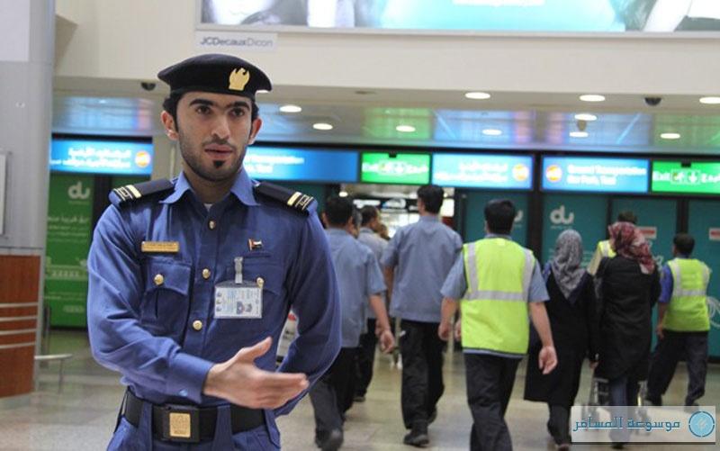 جمارك دبي